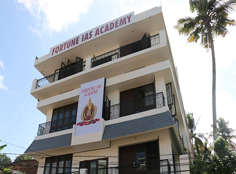 Centrally Located In Trivandrum Near Kowdiar Fortune Ias Best Ias Civil Service Academy In Kerala Trivandrum